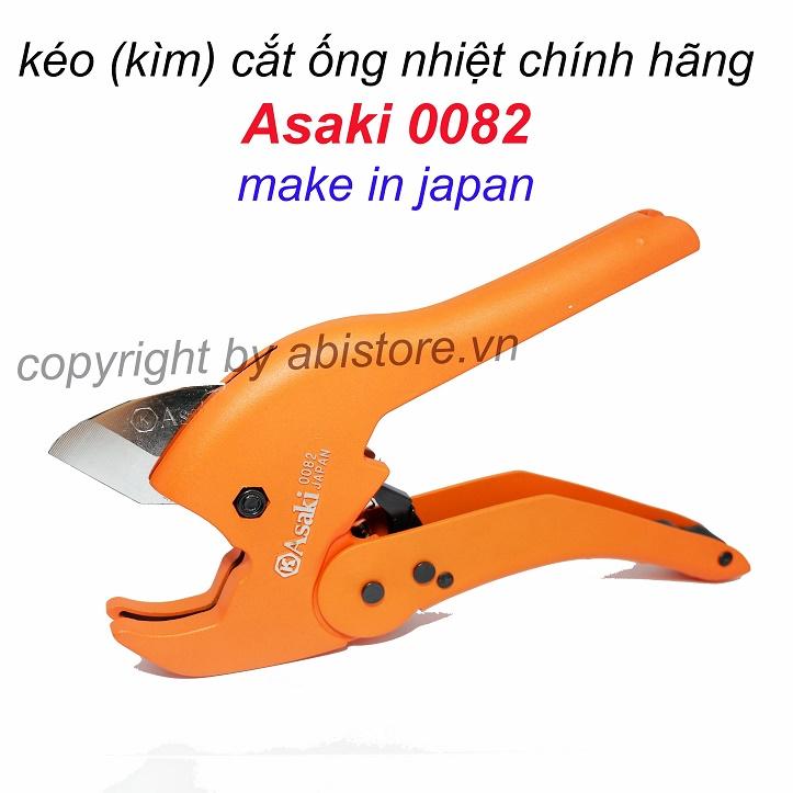 kéo cắt ống asaki ak0082 cao cấp